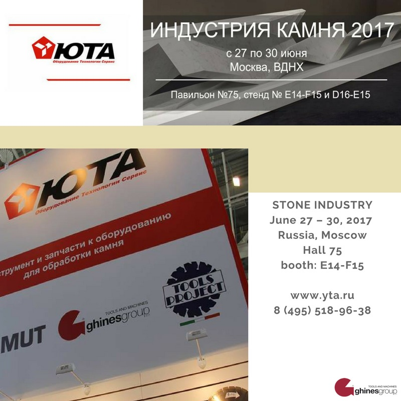 Stone Industry Moscow 2017