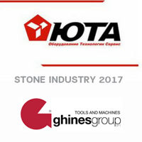 STONE INDUSTRY 2017 MOSCOW